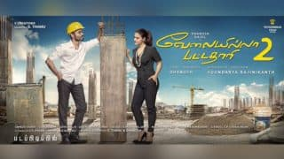 VIP 2 Release Date: Dhanush, Kajol's Film To Release On August 11 To Cash In On Independence Day Long Weekend - Exclusive