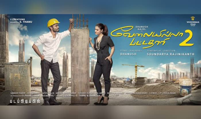 Dhanush Kajol's 'VIP 2' to release on August 11