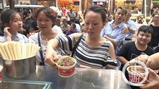 चीन में ज्यादा काम करके बीमार हो रहे लोग! जानें इस बीमारी के बारे में...