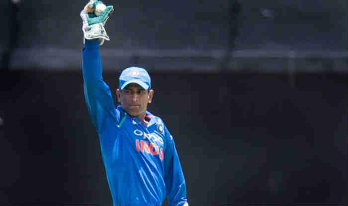 File image of Mahendra Singh Dhoni. (Getty Images)