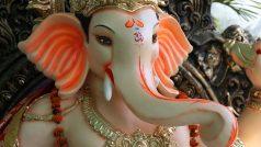 Happy Ganesh Jayanti 2020: गणेश जयंती पर भेजें ये बधाई संदेश, देखें GIFs, Greetings