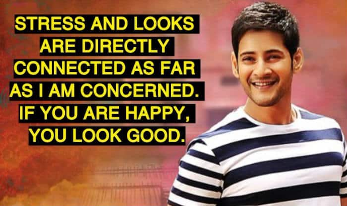 mahesh babu birthday special interesting quotes by spyder actor