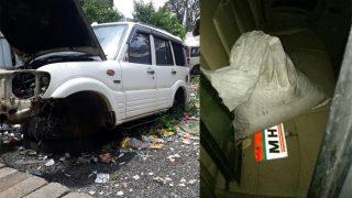 ठाणेः आतंकी हमले का साया? ATS ने पकड़ा 15 किलो अमोनियम नाइट्रेट