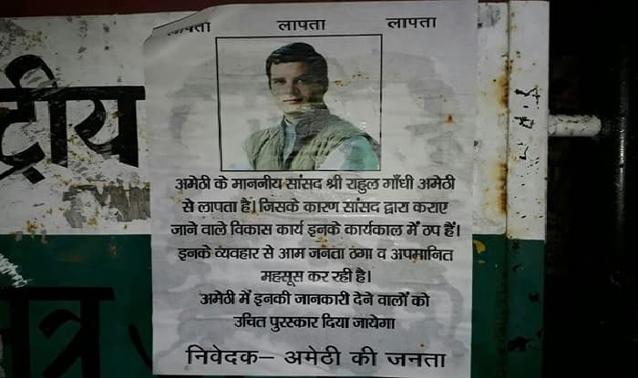 Rahul Gandhi's missing posters pop up in Amethi