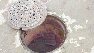 गाजियाबाद में सीवर साफ करने उतरे 5 मजदूरों की दम घुटने से मौत, सभी बिहार के रहने वाले