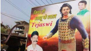 पटना में 'बाहुबली'अवतार में दिखे तेजस्वी, लिखा 'जिया हो लालू के लाल'