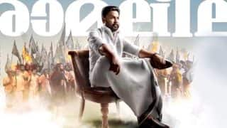 Dileep's Judicial Custody Extended; But Fans Throng Theatres To Watch His Film Ramaleela