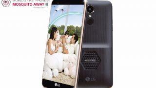 एलजी ने लॉन्च किया K7i स्मार्टफोन, मच्छर भगाने वाली टेक्नोलॉजी से है लैस