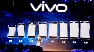 भारत में 6 सितंबर को लॉन्च होगा Vivo V11 Pro स्मार्टफोन, ये होगी कीमत और फीचर्स