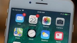 मोबाइल के IMEI नंबर से ना करें छेड़छाड़, होगी 3 साल जेल की सजा