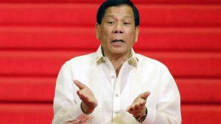 Shooting Near Philippine President Rodrigo Duterte's Residence, Officer Injured: Presidential Security Unit