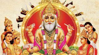 Vishwakarma Puja 2019: विश्वकर्मा पूजा तिथि, महत्व, शुभ मुहूर्त, राहु काल...