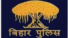 Bihar Police में 174 पदों पर वैकेंसी, जानें- चयन प्रक्रिया, आवेदन की तारीख