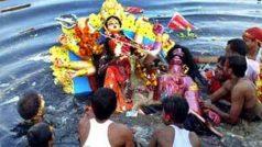 Durga Visarjan 2020: जानें आज कब विदा होंगी माता दुर्गा, ये है विसर्जन का समय और शुभ मुहूर्त