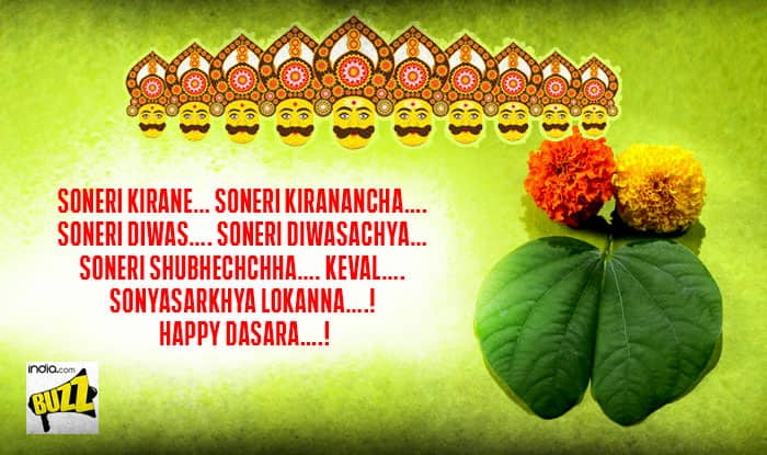 Dussehra 2017 hindi wishes best whatsapp gif images sms messages photo credits jyoti desale pashte m4hsunfo
