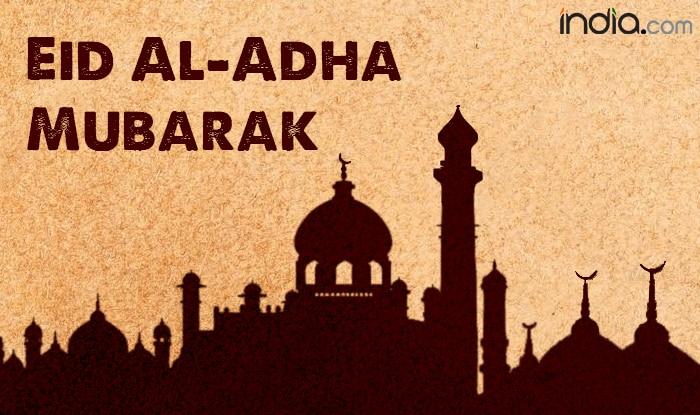 Eid mubarak 2017 wishes best bakrid whatsapp gif images smses photo credits shrutika bhosale m4hsunfo Choice Image