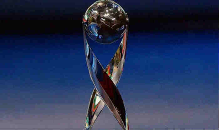 FIFA Under 17 World Cup trophy. (File picture)