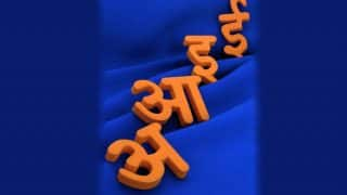 Hindi Divas 2017: Test Your Hindi By Translating These English Words