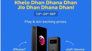 jio दे रहा iphone 7 जीतने का मौका, बस देना होगा एक आसान से सवाल का जवाब