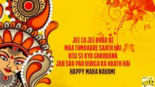 Maha Navami 2017 Wishes in Hindi: Best WhatsApp GIF Images, SMS Messages, Facebook Quotes & Status to Send Happy Durga Navami Greetings
