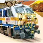 Vadodara-Varanasi Mahamana Express: Bookings to Open Today, Regular Service to Begin from September 27