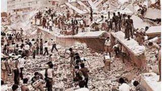 32 साल पहले आए भूकंप ने ली थी 5 हजार जानें, बरसी पर फिर दहला मेक्सिको