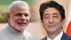Japan PM Shinzo Abe Tour to INdia Bullet Train Project | जापान के PM को 500 साल पुरानी मस्जिद लेकर जाएंगे मोदी, ये है आज का पूरा शेड्यूल