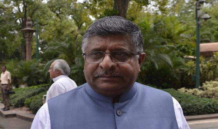 केंद्रीय मंत्री रविशंकर प्रसाद ( फोटो क्रेडिट - आईएएनएस )