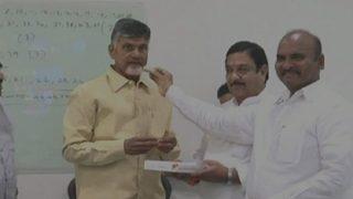 तेलुगु देशम पार्टी ने काकीनाडा निकाय चुनाव जीता