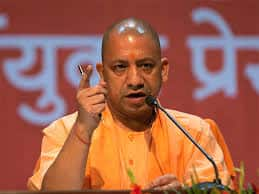 Uttar Pradesh to Have Cow Shelters in Each District, Says Chief Minister Yogi Adityanath