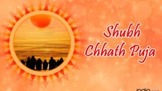 Chhath Puja 2017 Wishes: Best Surya Shashthi WhatsApp Messages, GIF Images & SMS to Send Happy Chhath Puja Greetings
