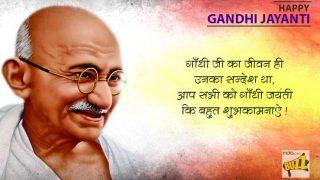 गांधी जयंती 2017ः बापू के जन्मदिन पर इन संदेशों, पोस्ट और तस्वीरों के जरिए दीजिए बधाई