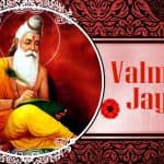 Valmiki Jayanti 2021: Know The History, Significance And Importance of This Day