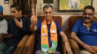 BJP Expels Former Himachal Pradesh Power Minister Anil Sharma