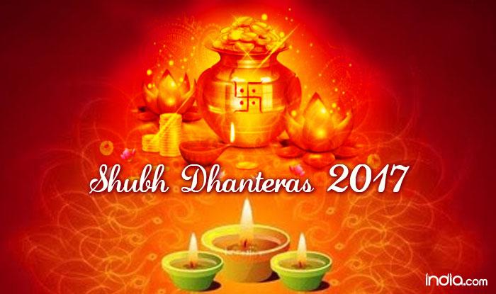 Happy dhanteras 2017 wishes in hindi best whatsapp messages gif photo credits jyoti desale pashte m4hsunfo