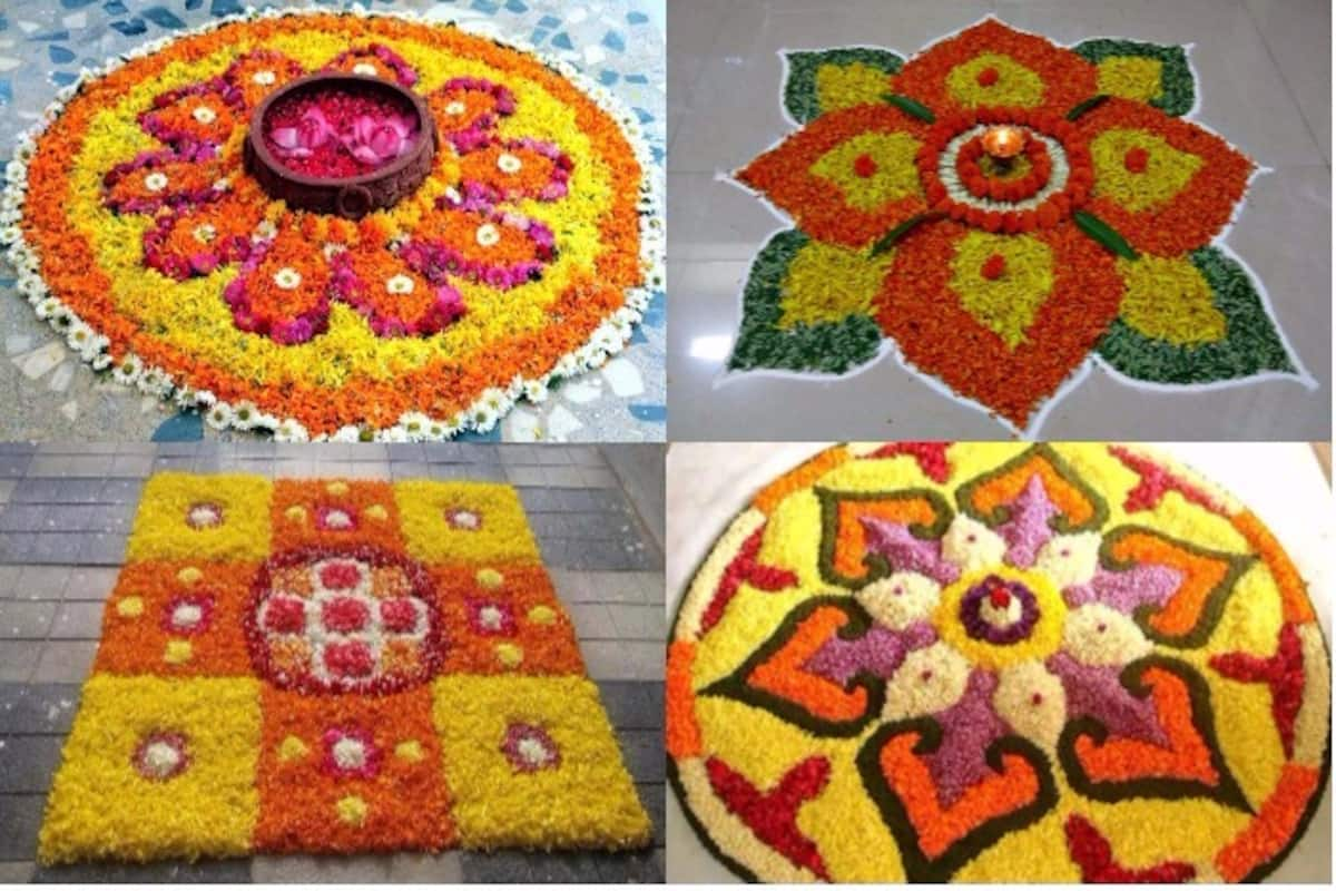 Simple Rangoli Designs For Diwali 2017 With Marigold Flowers Make