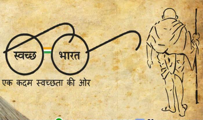 Write a short paragraph on Gandhi Jayanti