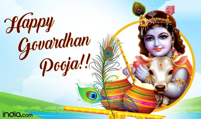 Govardhan Puja 2017 Wishes: Best WhatsApp Messages, GIF Images ...