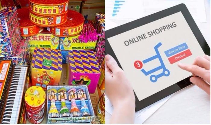 buy firecrackers online