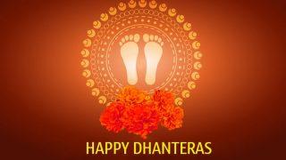 Happy Dhanteras 2018 Wishes: धनतेरस के दिन अपनों को भेजें ये संदेश, SMS, Whatsapp Msges, Facebook Status, Photos