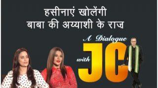 राखी सावंत और मरीना कुंवर ने खोले राम रहीम के अय्याशी के राज, कहा- सेक्स एडिक्ट है बाबा