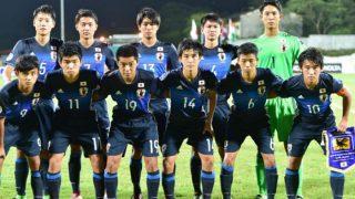 FIFA U-17 World Cup 2017: Japan Face Honduras Test in Group E Fixture