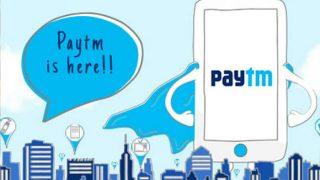 अगले तीन साल में Paytm करेगा 7 हजार करोड़ रुपएसे भी ज्यादा का निवेश, इस वजह से उठाया ये कदम