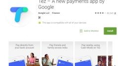 गूगल का ये ऐप डाउनलोड कराने पर मिलेगा 51 रुपए, लकी विनर को देगा 1 लाख रुपए