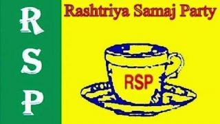 Gujarat Assembly Elections 2017: Rashtriya Samaj Party, BJP's Ally in Maharashtra, to Contest 40 Seats Independently