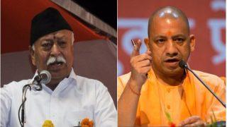 'धर्म संसद' में शामिल होंगे मोहन भागवत और योगी आदित्यनाथ, राम मंदिर और धर्मांतरण होगा मुद्दा