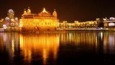 गुरु नानकदेव के 550वें प्रकाश पर्व पर 90 से अधिक देशों के राजनयिक जाएंगे स्वर्ण मंदिर