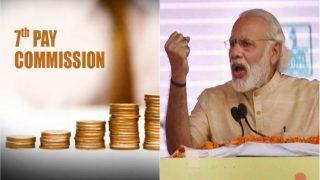 7th Pay commission: केंद्रीय कर्मचारियों को जल्द मिल सकता है ये तोहफा, मोदी सरकार कर रही है प्लान