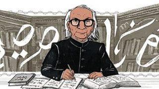 Google Doodle Celebrates 87th Birthday Anniversary Of Urdu Writer Abdul Qavi Desnavi With A Doodle