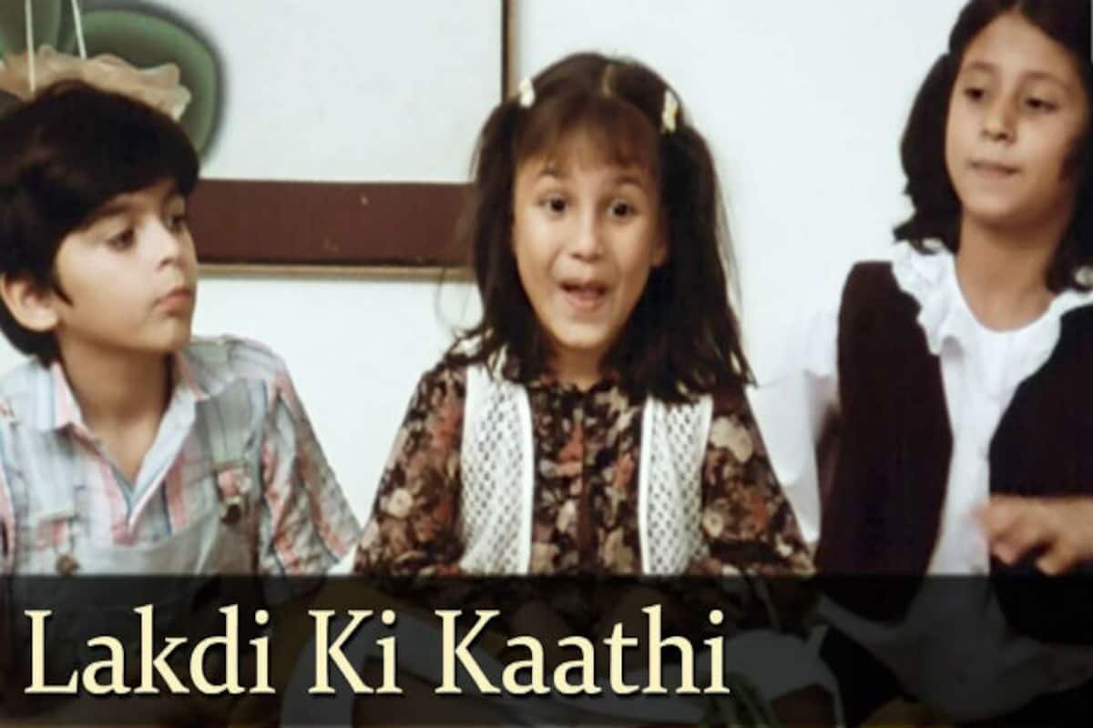 Best Children's Day Songs: List of Bollywood Hindi Songs to